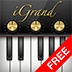 iGrand Piano FREE for iPad
