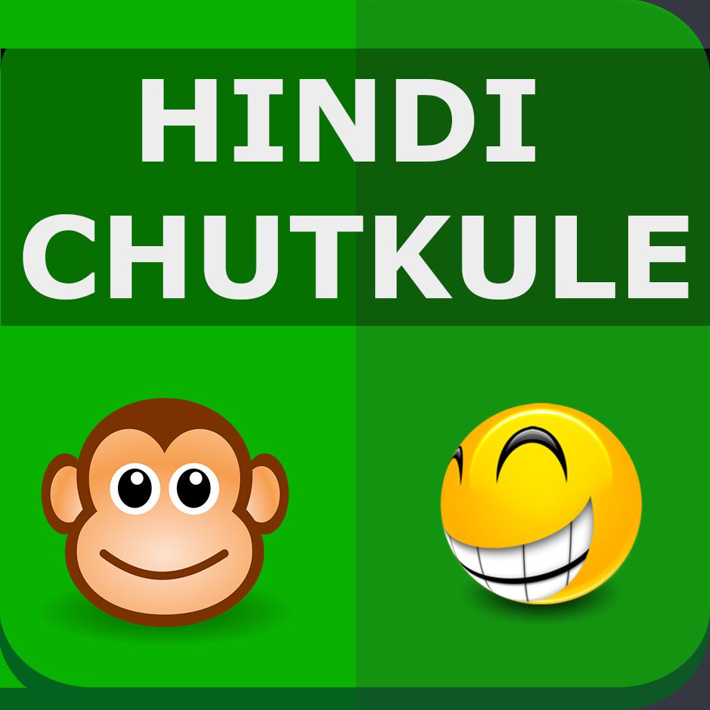 Hindi non veg jokes - adult dirty chutkule